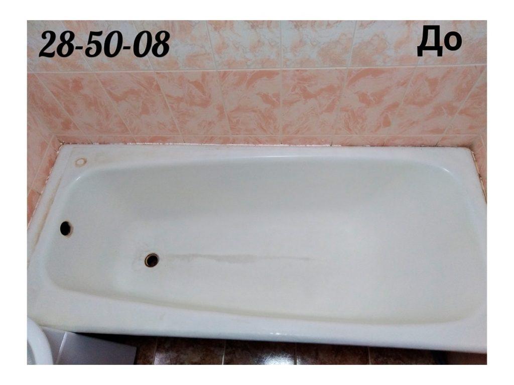 Выполненные работы по реставрации ванн