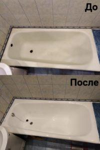 Реставрация ванн